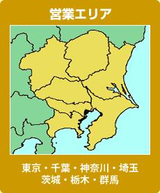 オートランド東京ショップ