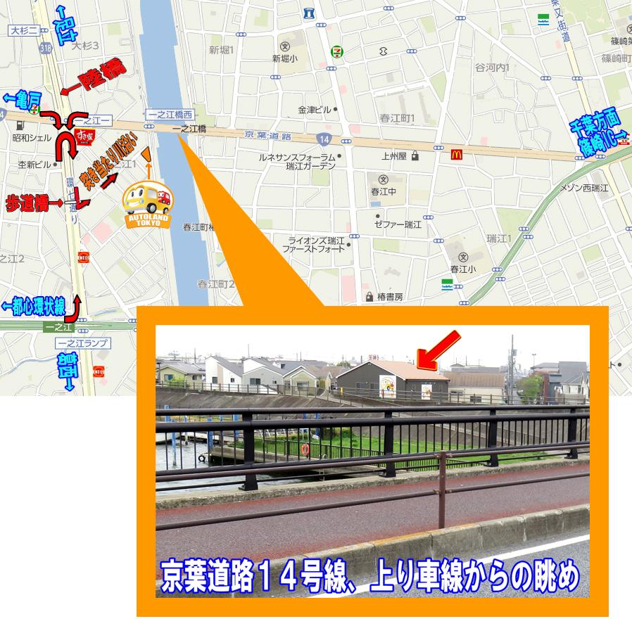 地図 京葉道路14号線、上り車線からの眺め